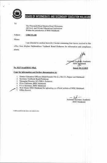 CIRCULAR: TEXTBOOK BOARD KP, 2019/20